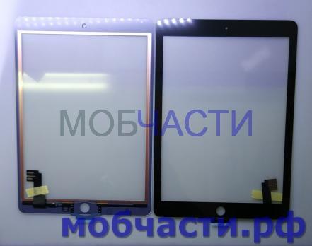 Сенсорное стекло (тачскрин) iPad Air 2, A1566, A1567, черный