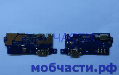 Нижняя плата с разъемом зарядки, вибро и микрофоном Meizu M3S