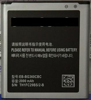 Аккумулятор Samsung Galaxy Core Prime, SM G360, G361, J200, EB-BG360CBC, 2000mAh