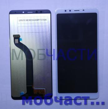 Дисплей с сенсором Xiaomi Redmi 5, mdg1, белый