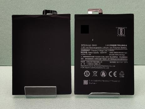 Аккумулятор Xiaomi Mi Max 2, mde40, BM50, 3,85v, 5300mAh