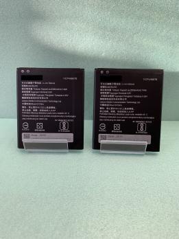 Аккумулятор Lenovo BL242, A6000, K3, K3t, Vibe C A2020, 2300mAh