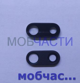 Стекло камеры iPhone 7 Plus, черное