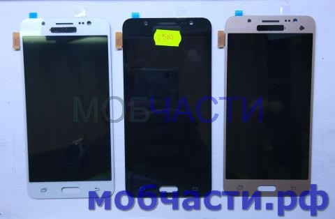 Дисплей с сенсором Samsung Galaxy J5 2016, SM J510f, золото, TFT