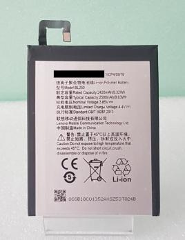 Аккумулятор Lenovo BL250, Vibe S1a40, 3,85v, 2500mAh