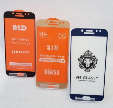 Защитное стекло 5d 9h для Samsung Galaxy J7 2017, SM J730, золото