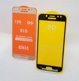 Защитное стекло 5d 9h для Samsung Galaxy J5, 2017, SM J530, черное