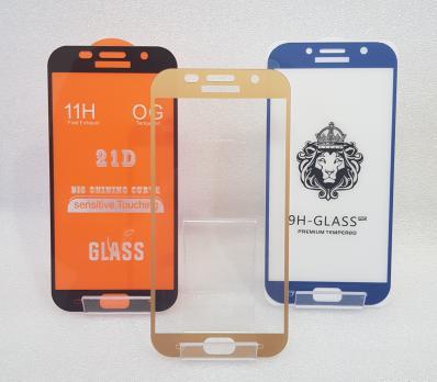Защитное стекло 5d 9h для Samsung Galaxy A7 2017, SM A720f, золото
