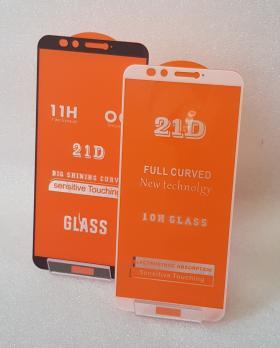 Защитное стекло 5d 9h для Huawei P-Smart, FIG-LX1, Honor 7S, белое