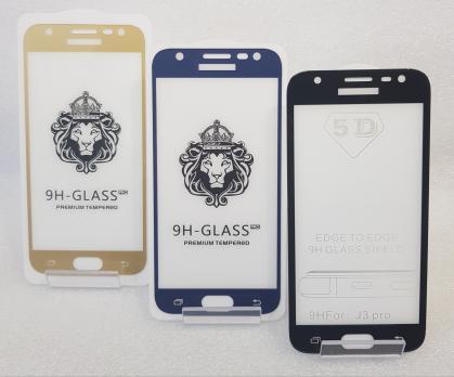 Защитное стекло 5d 9h для Samsung Galaxy J3 2017, SM J330, черное