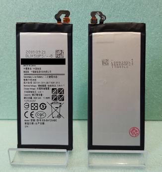 Аккумулятор Samsung Galaxy A7 2017, SM A720, J7 2017, SM J730, EB-BA720ABE, 3600mAh