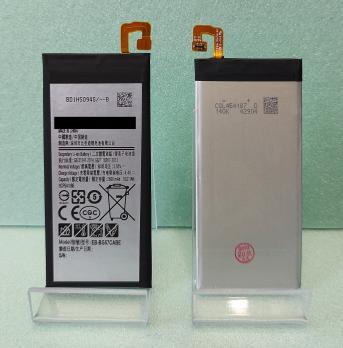 Аккумулятор Samsung Galaxy J5 Prime, SM G570, EB-BG570ABE, 2400mAh