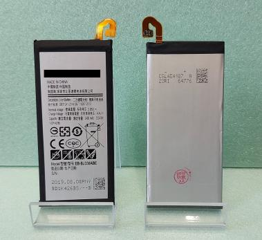 Аккумулятор Samsung Galaxy J3, (2017) SM J330, EB-BG330ABE, 2400mAh