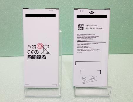 Аккумулятор Samsung Galaxy A5 2016, SM A510, EB-BA510ABE, 2900mAh