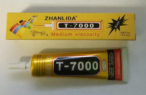 Клей-герметик t7000 (50мл), черный, не прозрачный