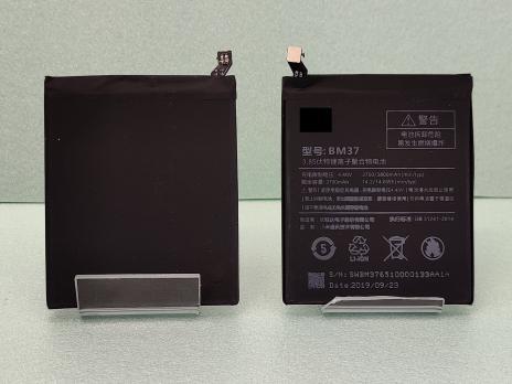 Аккумулятор Xiaomi Mi 5s Plus, BM37,3700mAh