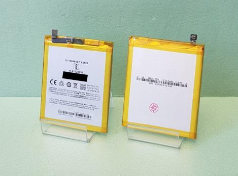 Аккумулятор Meizu M5c, A5, M710m, M793Q, BT710, 3000mAh