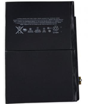 Аккумулятор iPad Air 2, ipad 6, A1566, A1577, 7340mAh