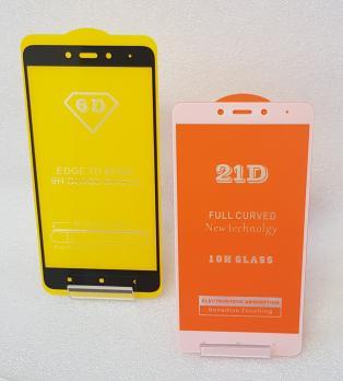 Защитное стекло 5d, для Xiaomi Redmi Note 4, белое