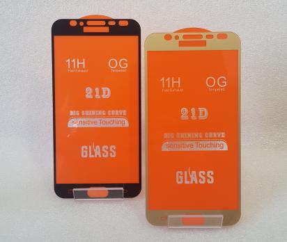 Защитное стекло 5d 9h для Samsung Galaxy J4 2018, SM J400, золото