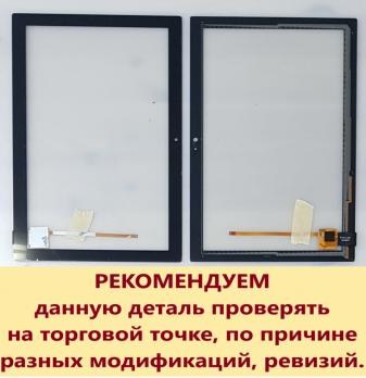 prodtmpimg/16099321692286_-_time_-_x304-black-check.png
