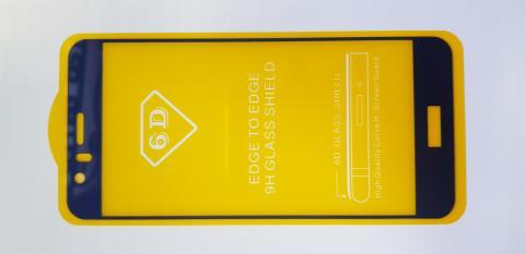 Защитное стекло 5d 9h для Huawei Honor 8, FRD-L09, синее