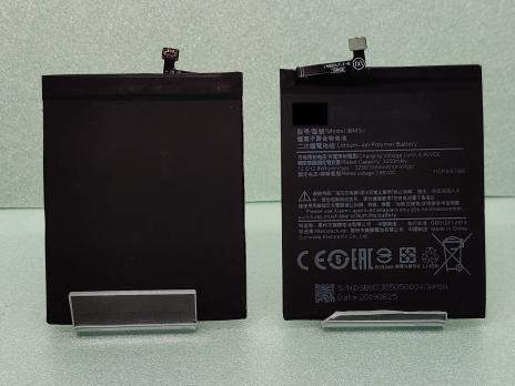 Аккумулятор Xiaomi Mi 8 Lite, m1808d2tg, BM3j, 3.85v, 3250mAh