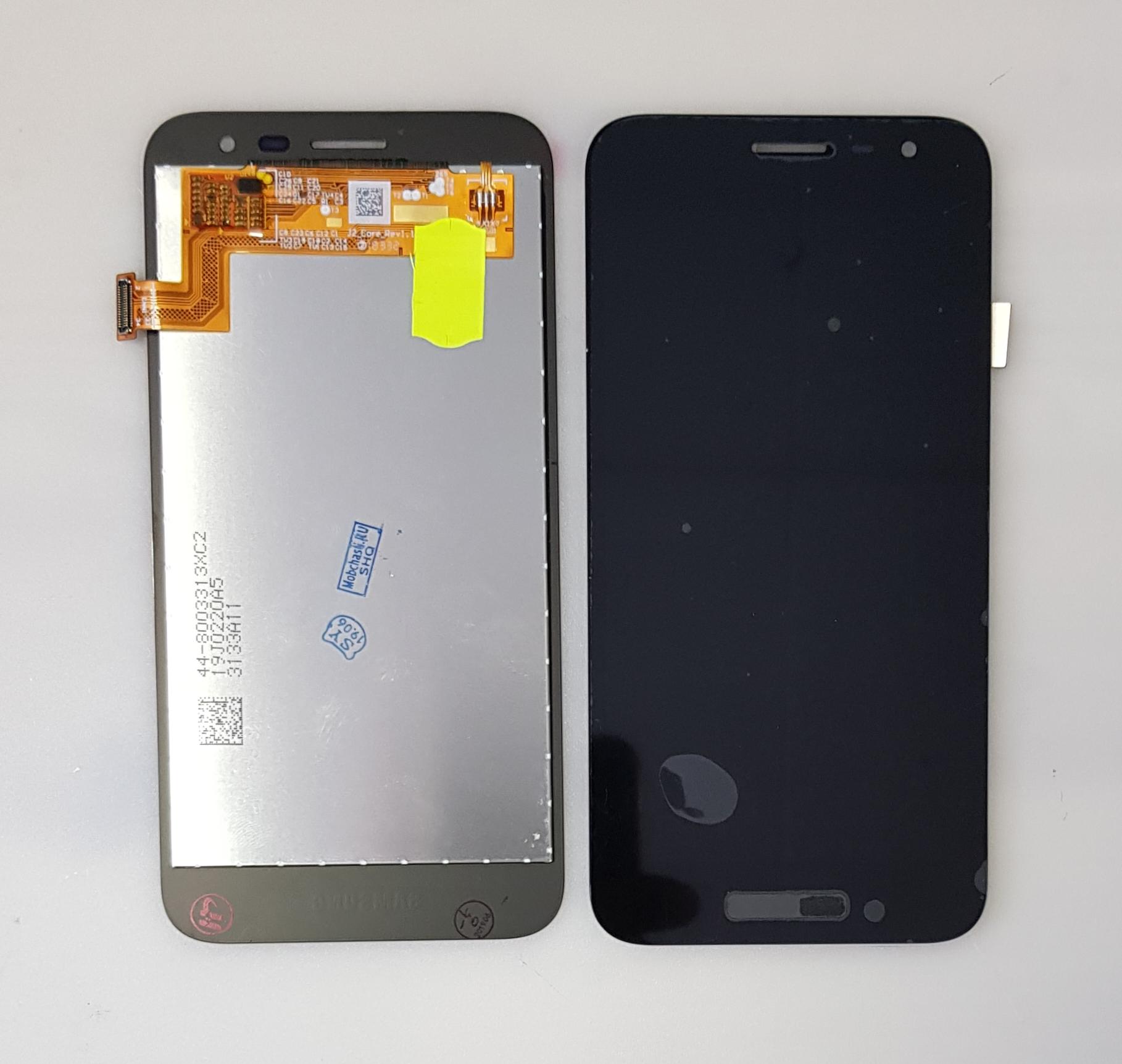 Дисплей с сенсором Samsung Galaxy J2 Core 2018, SM J260F, черный