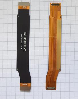 Шлейф межплатный Xiaomi Mi 5x, Mi A1, mdg2, mde2, mdt2