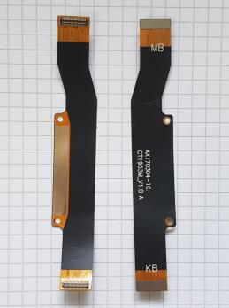 Шлейф межплатный Xiaomi Redmi Note 4X