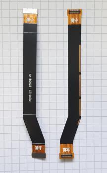 Шлейф межплатный Xiaomi Redmi 5, mdg1
