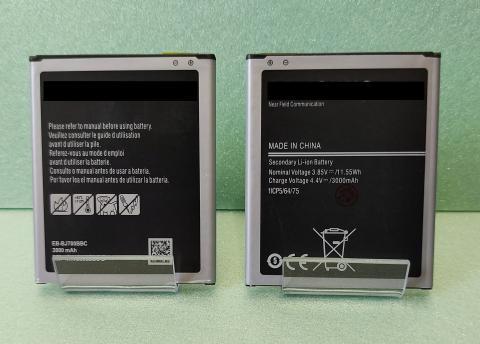 Аккумулятор Samsung Galaxy J7 2015, SM J700, J400, J701, J720, EB-BJ700CBE, 3000mAh