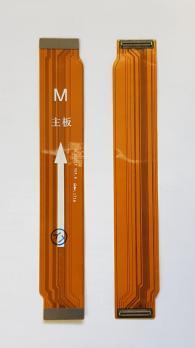 Шлейф межплатный Huawei Nova 2, PIC-LX9