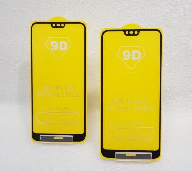 Защитное стекло 5d, 9h для Nokia 7.1, TA-1095, черное