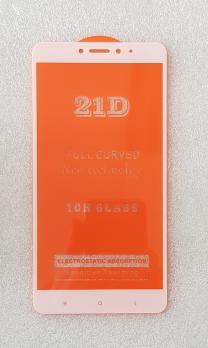 Защитное стекло 5d, для Xiaomi Mi Max, белое