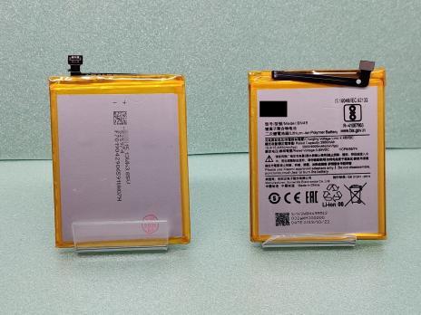 Аккумулятор Xiaomi Redmi 7A, m1903c3eg, BN49, 4000mAh