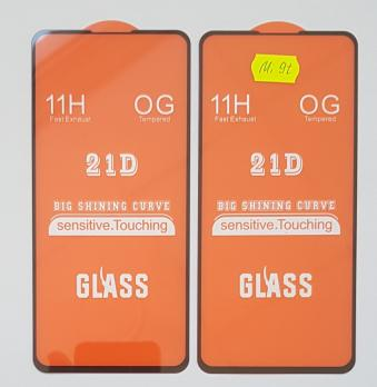 Защитное стекло 5d, для Xiaomi Mi 9t, m1903f11g, Redmi K20, Vivo V15 Pro, Vivo X27, Vivo Nex 2, черное