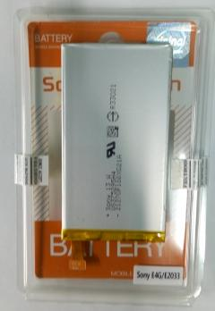 Аккумулятор Sony Xperia E4, E2104, E2105, E4G, e2003, e2033, LIS1574ERPC, 2300mAh