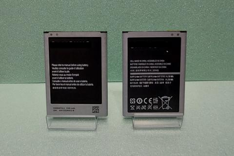 Аккумулятор Samsung Galaxy Note 2, SM N7100, EB595675LU, 3100mAh