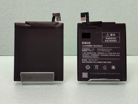 Аккумулятор Xiaomi Redmi Note 3, BM46, 4000mAh