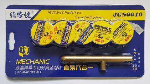 Набор для разделения стекол JGS-6010 ( 5 катушек струны с металической ручкой)
