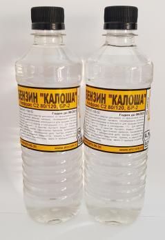 Бензин Калоша (Нефрас С2 80/120, БР-2). ПЭТ бутылка 0,5л (0,35кг)
