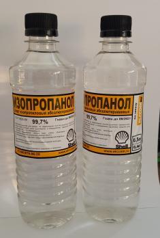 Спирт изопропиловый абсолютированный, ПЭТ бутылка 0,5л (0,4кг), 99.7%