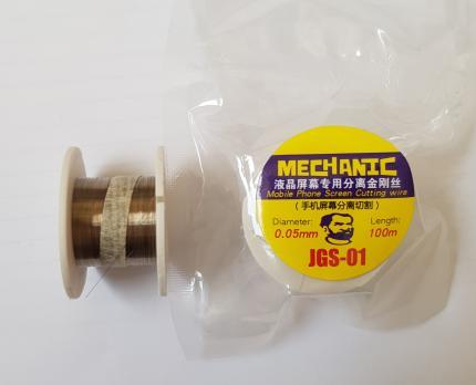 Струна для отделения стекол, JGS, 0,05mm 100m