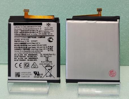 Аккумулятор Samsung Galaxy A01, SM A015F/DS/G, QL1695, 3000mAh