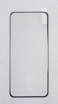 Защитное стекло 5d 9h для Samsung Galaxy S20 Plus, SM G985, черное