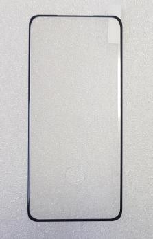Защитное стекло 5d 9h для Samsung Galaxy S20 Ultra, SM G988, черное