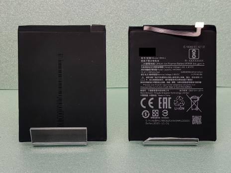 Аккумулятор Xiaomi Redmi Note 8 Pro, M1906G7G, BM4j, 3.85v, 4400mAh