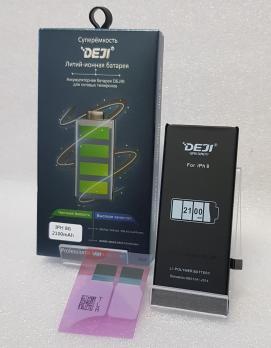 Аккумулятор для iPhone 8, (DEJI) 3,82v, 2100 mAh (увеличенная емкость)