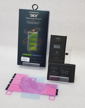 Аккумулятор для iPhone X (DEJI) 3,81 v, 3060 mAh (увеличенная емкость)